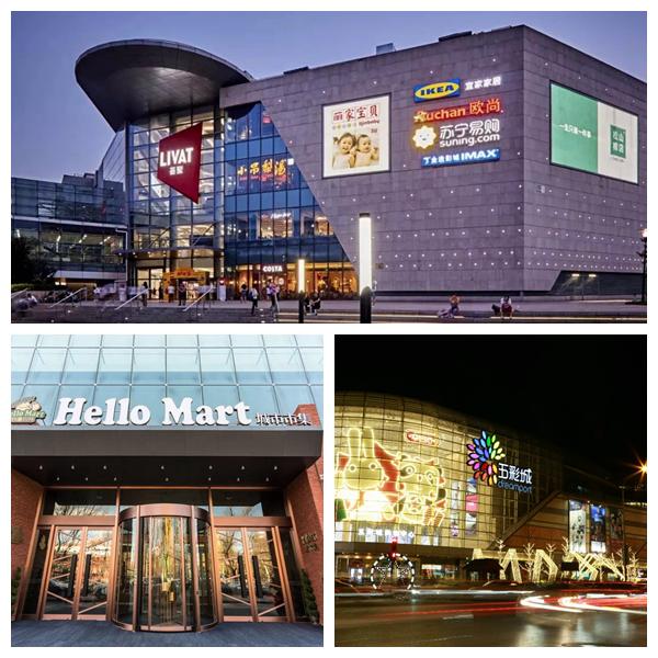 北京又有三家商场恢复正常营业时间图片