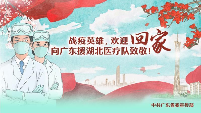 @蓬江街坊,这些道路实施交通管制、高速出口临时封闭,出行请注意!