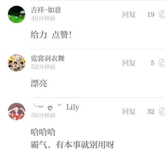 """""""中国制造有毒""""?耿爽神回复图片"""