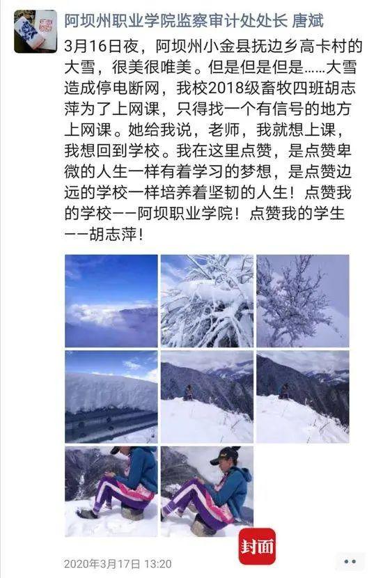 与此同时,唐斌的朋友圈里又引起了很大反响,到了下午五点左右,已经收到百余个点赞。
