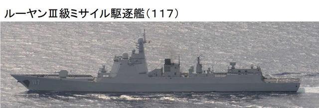 中国海军舰队现身宫古岛附近 日本巡逻机抵近拍照
