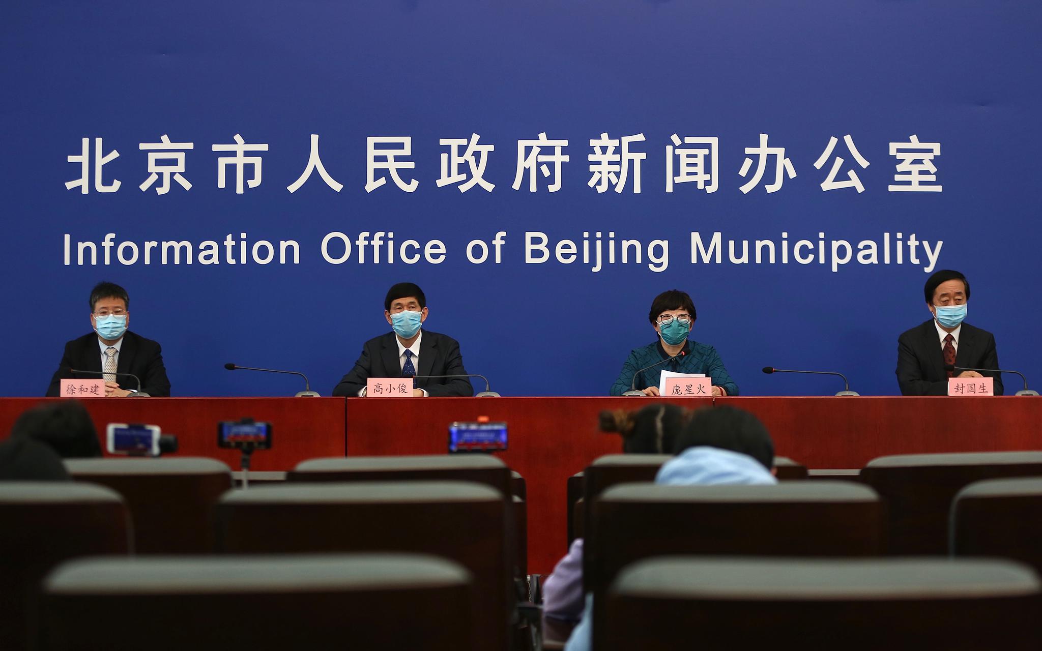 北京区级医院不再收治新冠病例,23日起恢复日常医疗图片