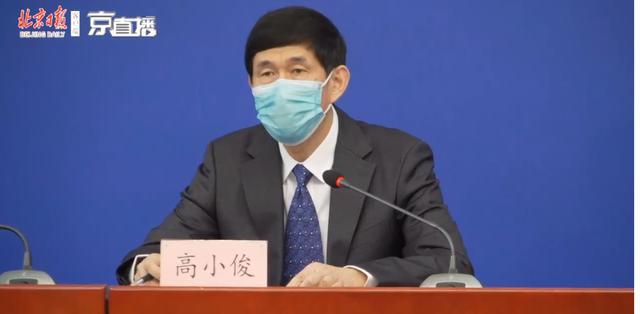 北京:进入医疗机构的所有人员均应佩戴口罩图片