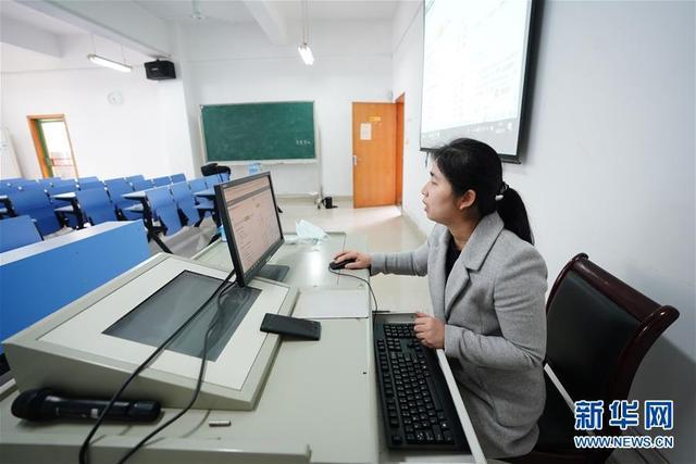 疫情期间,高校教师如何提高网络教学的效率?