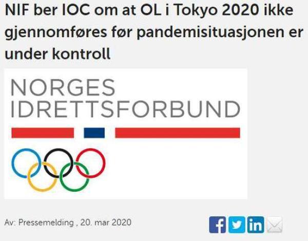 多国奥委会申请东京奥运延期 日本奥组委内外受困
