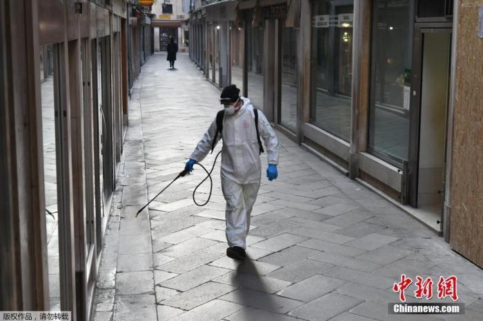 这四国确诊超2万例!意大利病毒传播或早于中国疫情暴发图片
