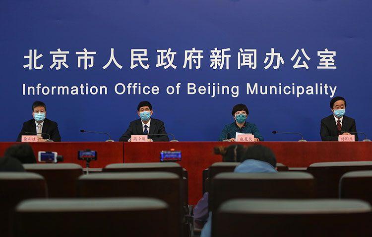 北京卫健委:周一区级定点医疗服务机构全面恢复正常图片