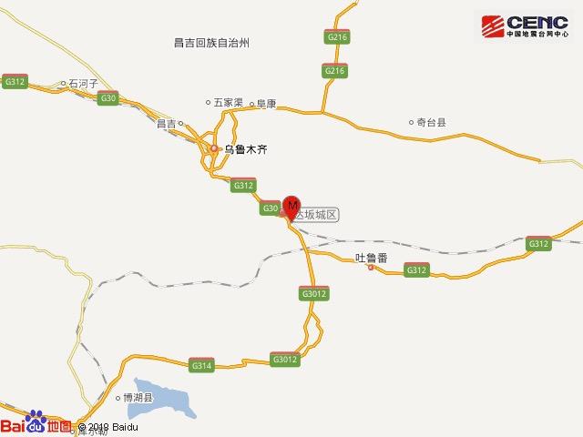 新疆乌鲁木齐市达坂城区发生2.8级地震图片