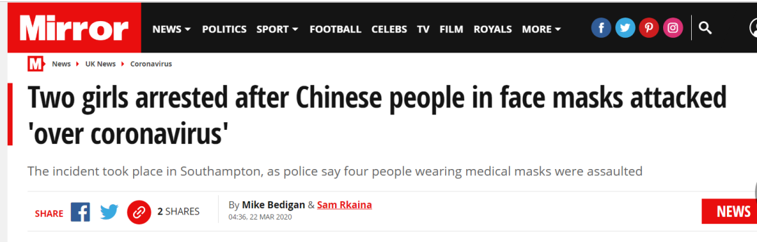 袭击戴口罩华人,两名英国女孩被捕图片