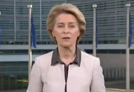 ▲歐盟委員會主席馮德萊恩錄制視頻