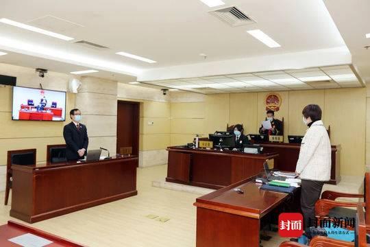 暴力袭警、殴打防控人员……北京法院再判八起涉疫案件