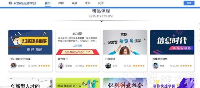 武汉纺织大学推出48门线上课程指导毕业生就业