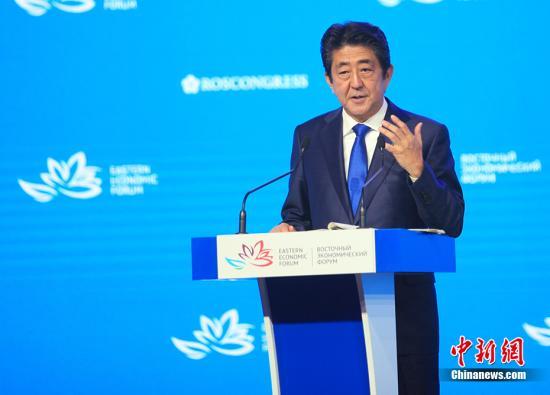 资料图:日本首相安倍晋三。中新社记者 王修君 摄