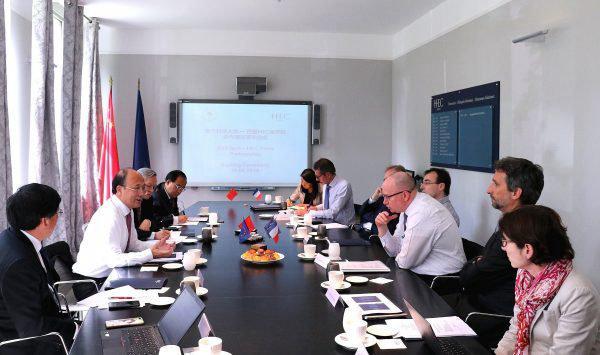 南方科技大学携手巴黎HEC商学院成立国际管理和创业联合中心