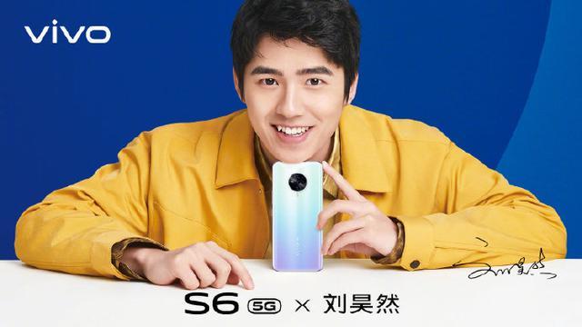 刘昊然!vivo官宣新款S6系列代言人,新机背部设计也随之公布