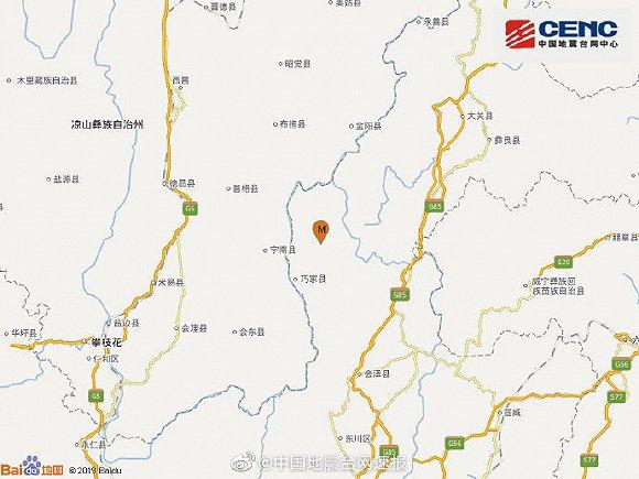 云南昭通市巧家县发生2.9级地震