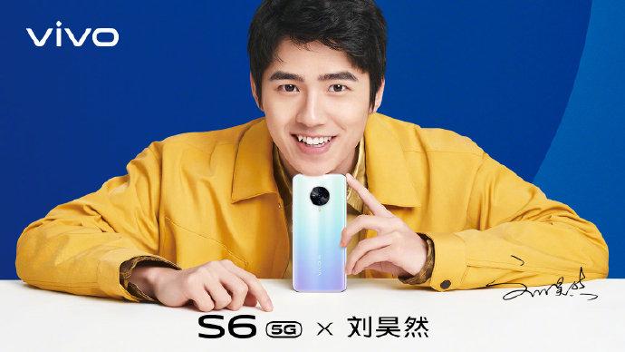 vivo官宣刘昊然为新款S6系列代言人,新机背部设计细节公布