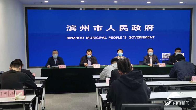 """滨州打通金融机构""""绿色通道""""69家疫情防控重点企业新增信贷18.24亿元"""