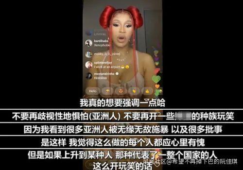 卡姐又给美国网友上课:惹毛中国就等着原地爆炸吧图片