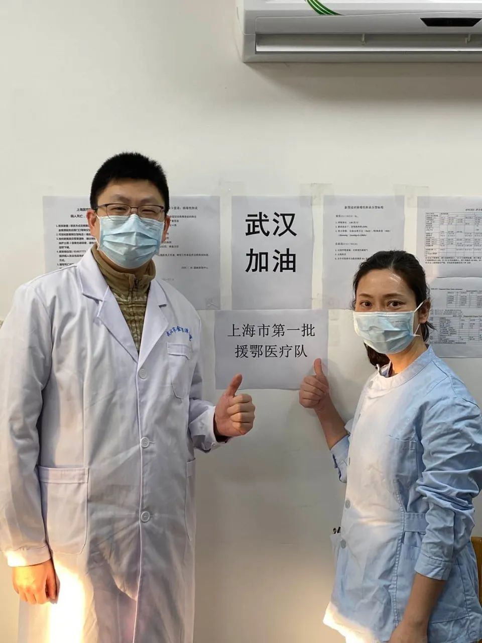 吴志雄和同院的***长陈贞。受访者供图