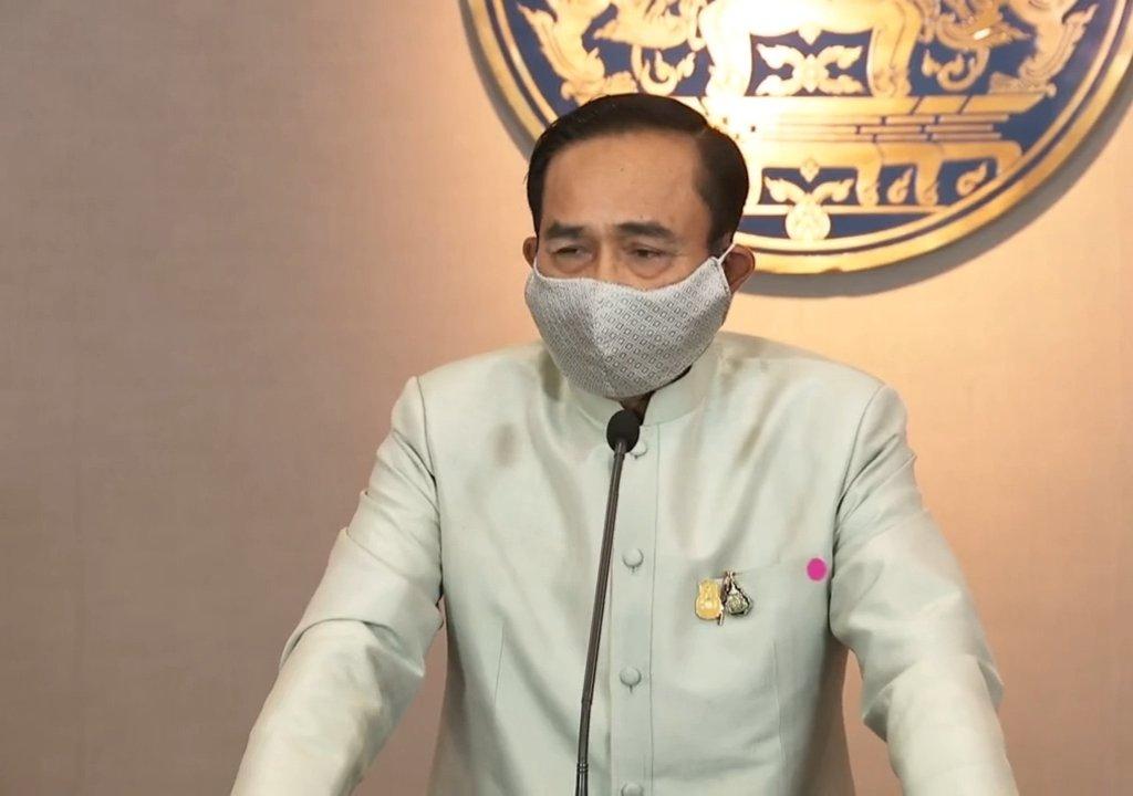 泰国宣布进入紧急状态