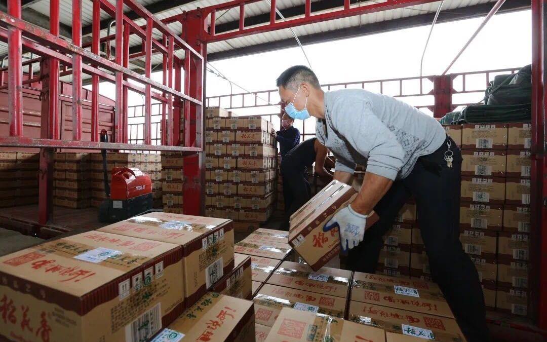 湖北酒企稻花香酒业开市营业,包装产能将提至九成以上图片