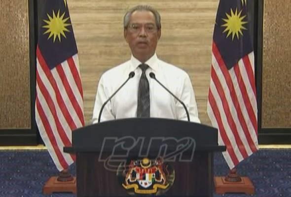 马来西亚总理穆希丁宣布行动管制令