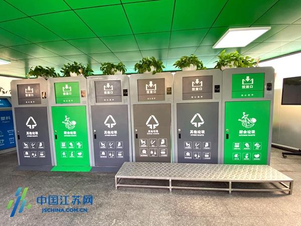 """南京64个小区将试行""""定时定点""""垃圾投放 为强制分类做好""""演练""""图片"""