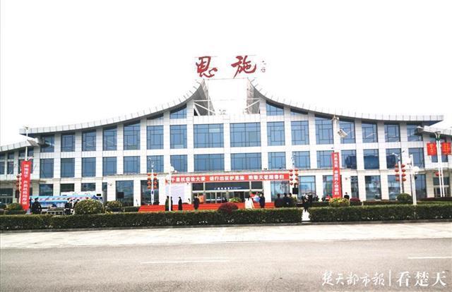 25日起湖北襄阳、恩施、神农架三大机场正式复航图片