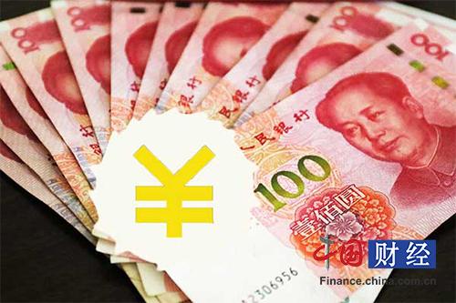 2020年三省份率先上调最低工资标准 天津因疫情宣布暂缓调整