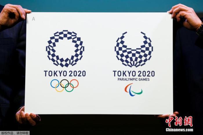 资料图:东京奥组委公布新会徽。