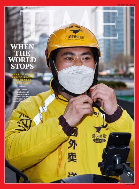 中国外卖小哥登上《时代周刊》:世界停止时他依然在奔跑