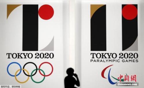 资料图:陷入抄袭丑闻的东京奥运会及残奥会会徽。
