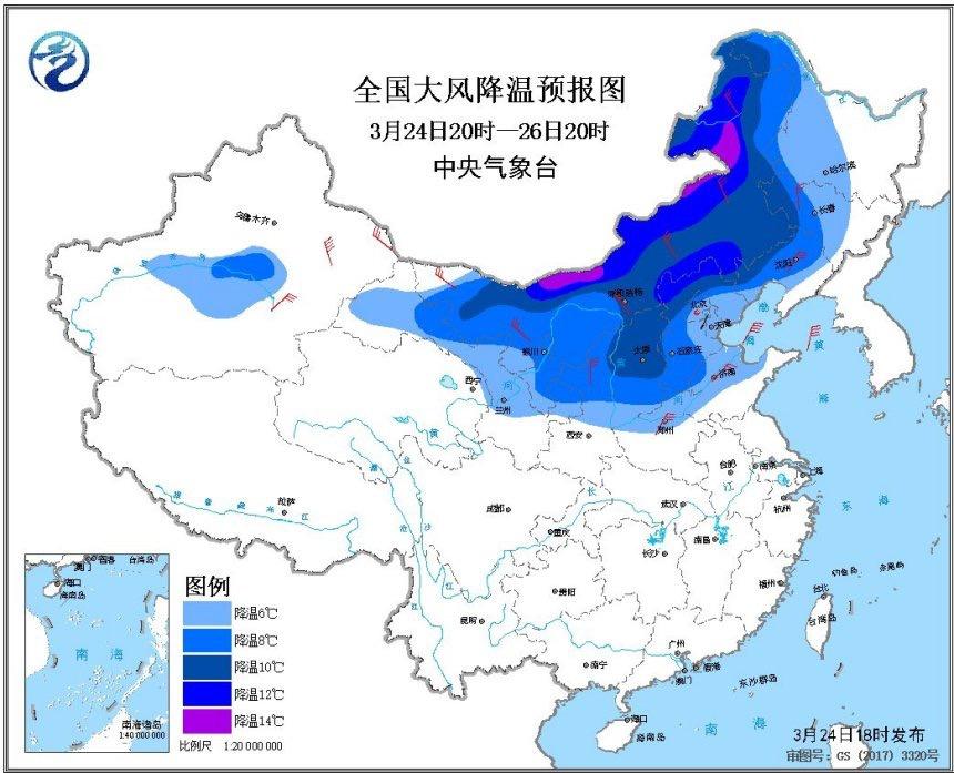 寒潮预警,北京大部最低气温降至冰点图片