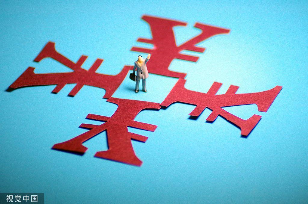 中国人寿业绩:去年归母净利涨4倍 手续费佣金支出提升图片