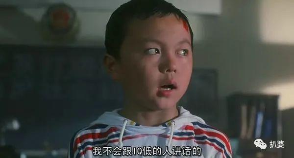 过气的爆红童星里,他居然成了人生赢家