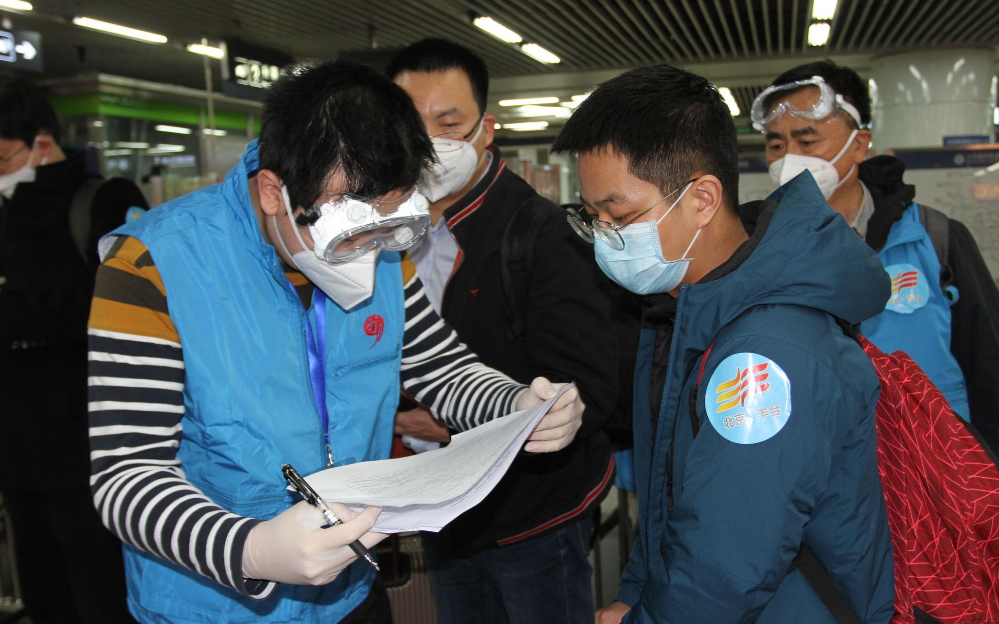 全程闭环转送 丰台区首批105名离鄂返京人员今晚回家图片
