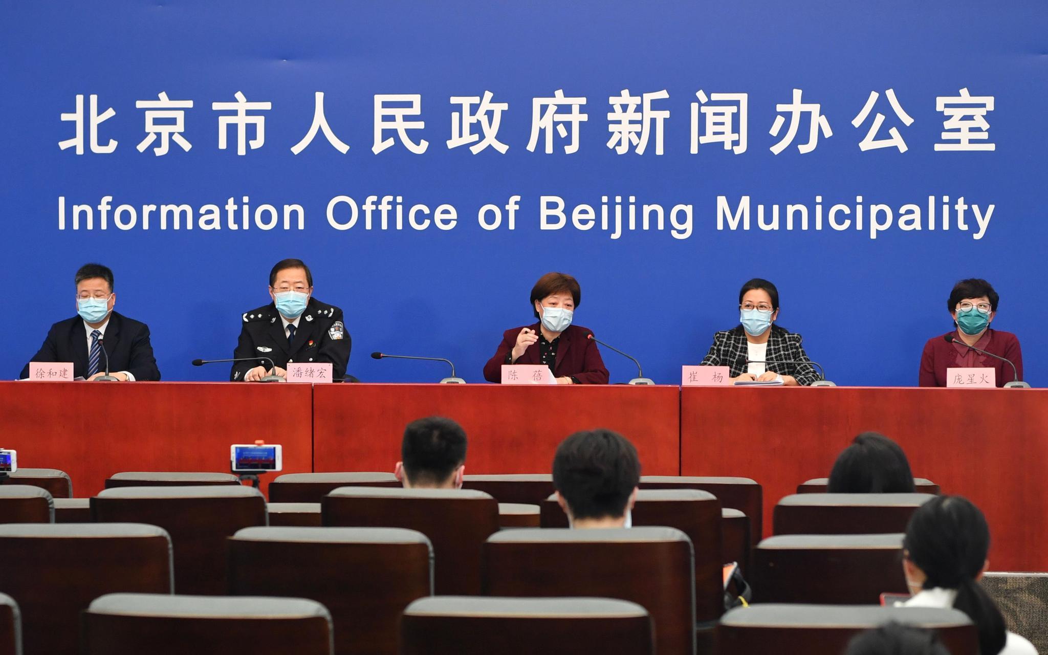 首批800余滞留湖北人员抵京,申请返京要走哪些流程?图片