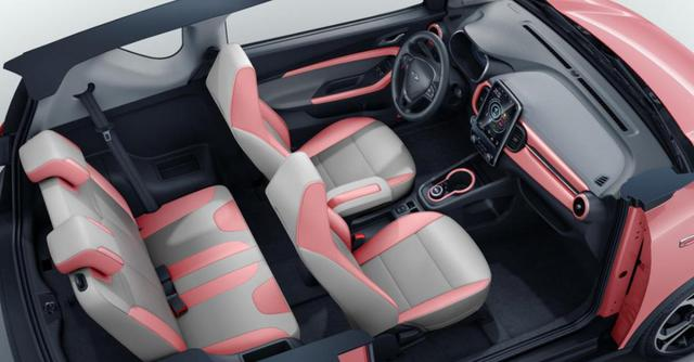 奇瑞eQ1女王版上市,粉色车身+专属座椅,补贴后售价7.88万