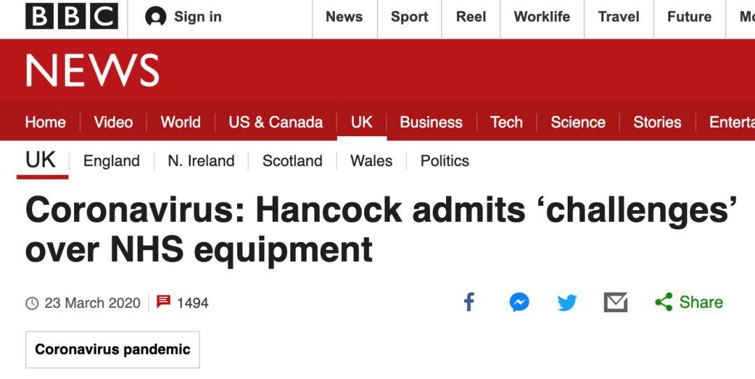 """△BBC:英国卫生大臣汉考克承认向NHS工作人员提供个人防护设备存在""""挑战"""""""