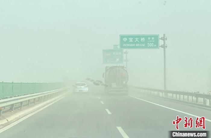 宁夏发布沙尘暴黄色预警 部分地区能见度小于1公里图片