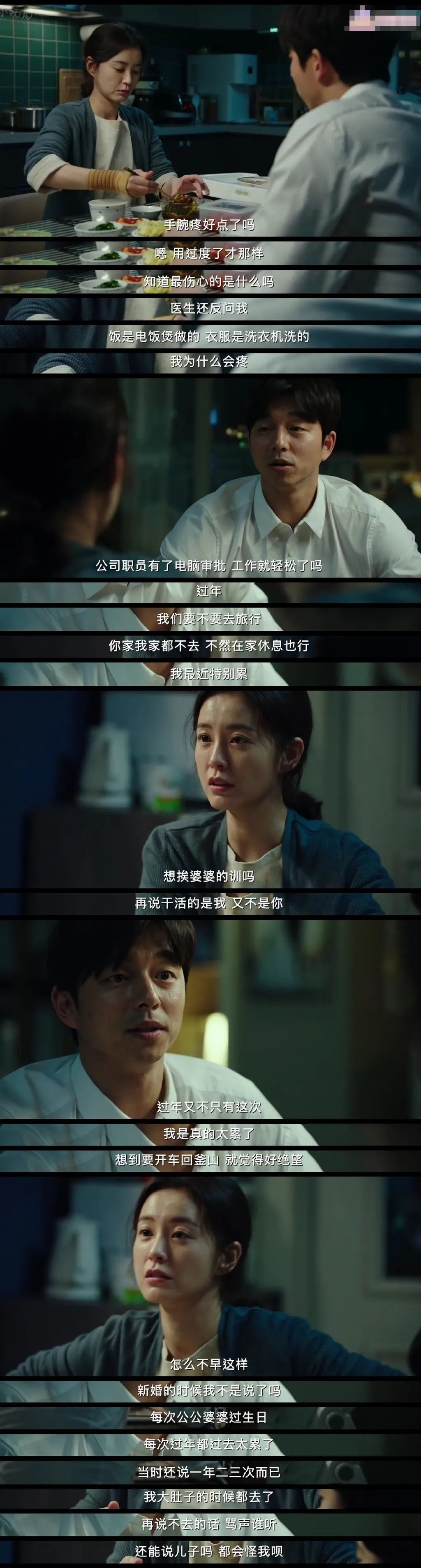 韩国编剧都不敢写的N号房性剥削案,就发生在每天生活里