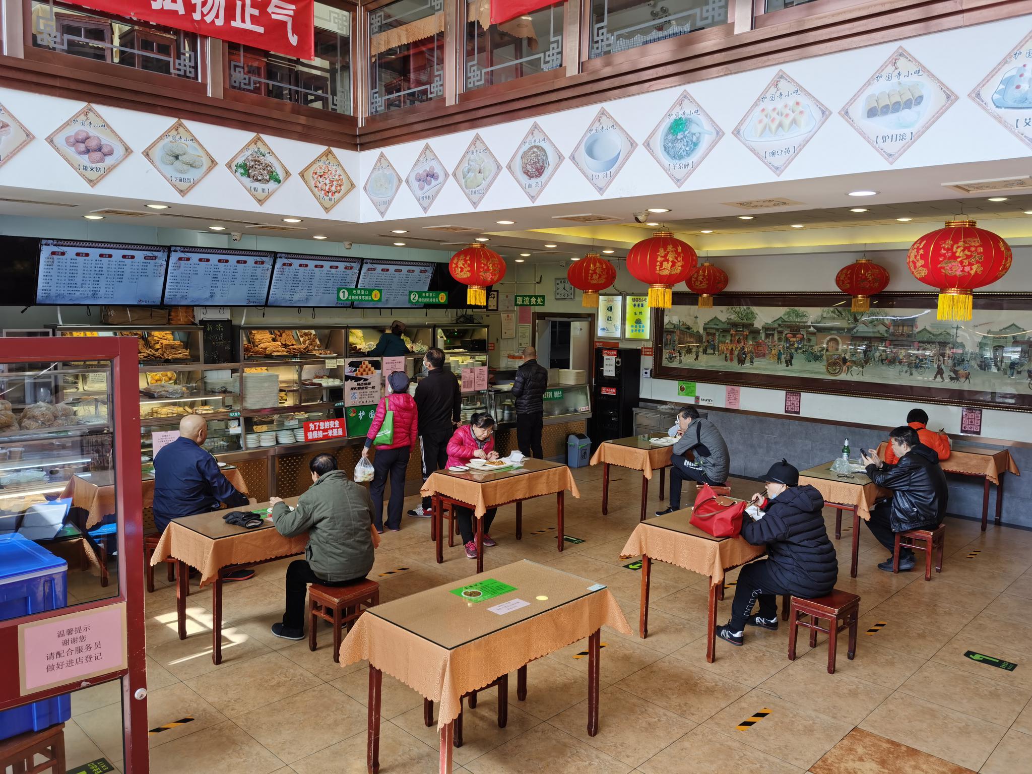 北京多家餐厅恢复堂食,推荐顾客打包带走图片