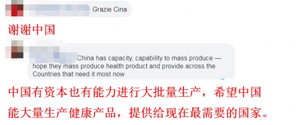 锐参考 | 美媒也在感叹:抗击流行病不该是和中国比赛的竞技场