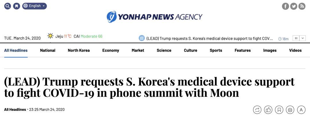 韩媒:特朗普向韩国求援了