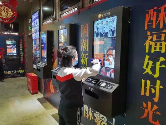 生活重启|四川多家电影院3月28日恢复营业,《哪吒》《流浪地球》《战狼2》你pick谁?