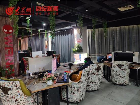 """网吧、KTV有序开放 淄博高新区吹响文旅行业复工复产""""集结号"""""""