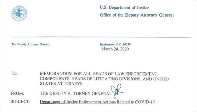 美国司法部副部长签发的备忘录文件截图