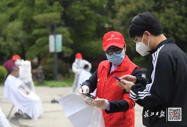 """武汉部署统筹疫情防控和经济社会发展:""""暂停""""转向""""启动"""",做好这7项工作!"""