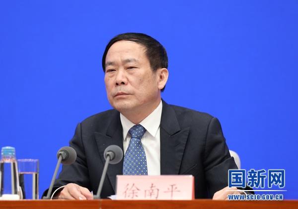科技部副部长:中国共享抗疫科学数据和信息做了这些工作